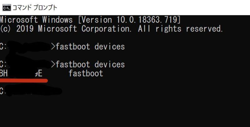 USBデバイスIDチェック