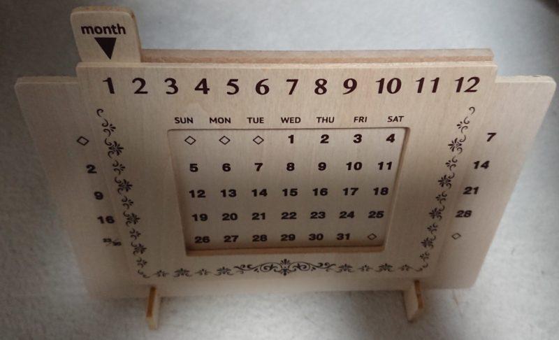 万年カレンダー組立後