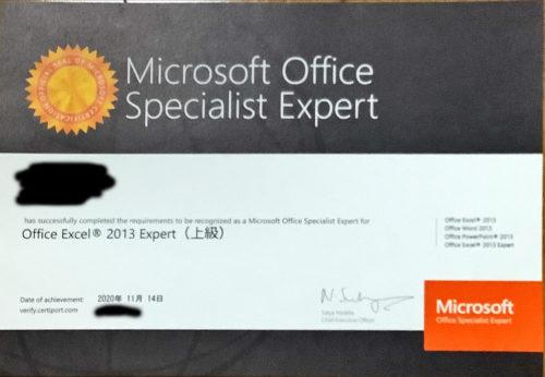 MOS Excel Expert