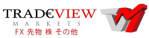 tradeviewロゴ